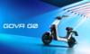 小牛GOVA GO锂电池新国标电动车