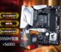 技嘉 B550M AORUS PRO AX 雪雕主板+AMD 锐龙5 5600G板U套装