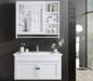希箭(HOROW)吕思系列白色太空铝浴室柜 80cm MYSG-0761-013