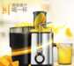 美的(Midea)榨汁机