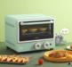 Q1迷你小烤箱 12L 电烤箱 天猫联名限量款