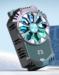 斯泰克【智能数显】手机散热器半导体制冷冰封背夹