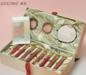 Joocyee酵色丝绸系列礼盒彩妆套装化妆品