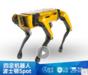 波士顿动力 SPOT MINI 四足机器人机械狗智能仿生机器人